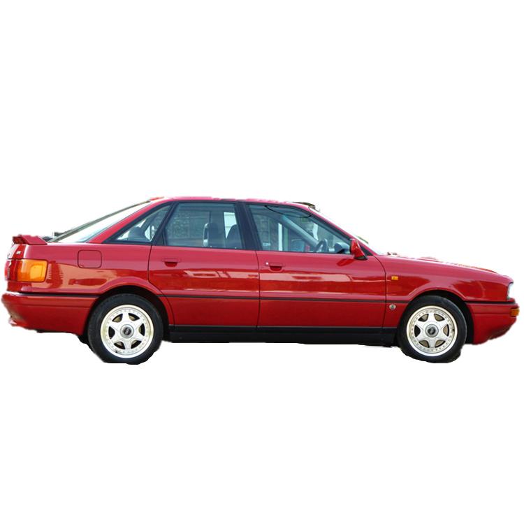 Audi 90 Car Mats (All Models)